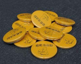 Free! Iwatobi Swim Club anime yellow t-shirt with Iwatobi Chan button badge – cosplay prop / clothing