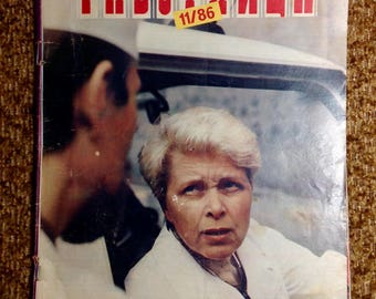 Magazine Female worker. Russia, USSR. 1986