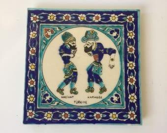 Vintage Large Turkish Decorative Tile Gorgeous Colors