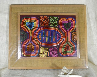 Large Vintage Mola Panel // Panama, Framed Ethnic Handmade Art // Native, Primitive Textile Folk Art