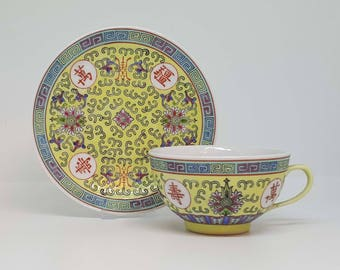 Chinese Tea Cup - Tea Cup & Saucer - Vintage Tea Cup - Vintage - Chinese - Oriental - Collectables