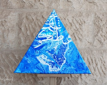 Ready to Ship!Arabic Calligraphy Acrylic Abstract Art Triangle Canvas Painting Blue, White, Silver Leaf   16""
