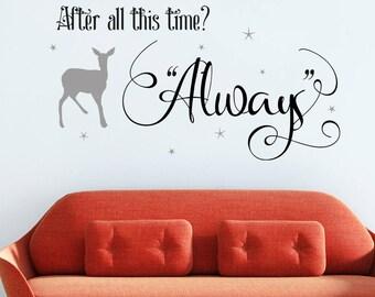 severus snape etsy. Black Bedroom Furniture Sets. Home Design Ideas