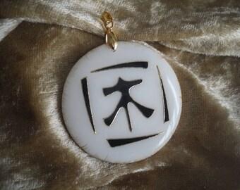 Pendant symbol of harmony, ivory/black/gold, for creating jewelry