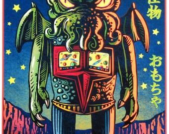 Cosmic Monster Tin Toy- Hand Inked Black Light Print- Cthulhu Tin Toy