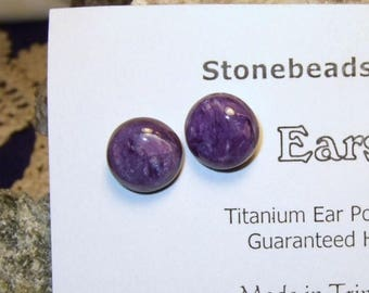 Natural Charoite 10mm Round Stud Type Earrings Earings Titanium Hypo Allergenic Handmade in Newfoundland Rich