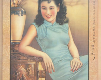 Old Chinese Advertising Poster, Pin-Up Girl, Pre - WW II, Paper Ephemeral, Collectable, Fashion, Textiles, Fabric
