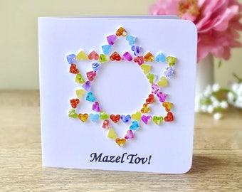 Mazel Tov Card - Handmade, Mazal Tov 3D Star of David, Jewish, Bar Mitzvah Congratulations Card, Jewish Wedding - Custom / Personalised BH11