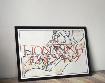 The Lion King Movie Poster Print Japanese Disney