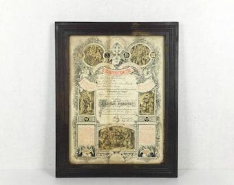Antique 1800s German Marriage License Detroit Michigan Antique 1881 Framed Marriage License Original Leopold Gast Lithograph