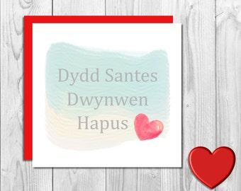 Welsh St Dwynwens Day Card - Dydd Santes Dwynwen Hapus - Welsh Valentine's Day Card - Welsh Language Greeting Card - Valentines Day Card