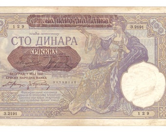Serbia- 100 Dinara- 1941- WWII- TB- Non reproduction- Collection- Bonistique