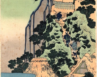 "Japanese Ukiyo-e Woodblock print, Katsushika Hokusai, ""The Kannon of the Pure Waterfall at Sakanoshita on the Tôkaidô Road"""