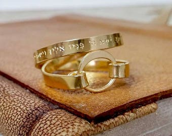 Priestly blessing ring - 14k gold filled ring - Jewish ring - Bible verse ring - Judaice ring - Hebrew letters ring