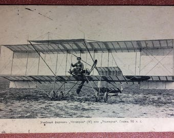 "Ultra rare! Antique Imperial Russia Aviation photo postcard pre 1916 Aircraft ""Farman 4"" ETAZHERKA Gnome one of the first Russian airplanes"