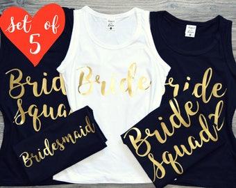 5 Bridesmaid Shirts | Bridesmaid Shirts (5) | Bridesmaid Shirts Set of 5 | 100% Custom | 50+ Wordings | 30+ Fonts | Tank Colors Black White