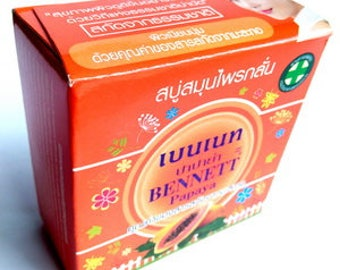 BENNETT Thai herb soap Papaya