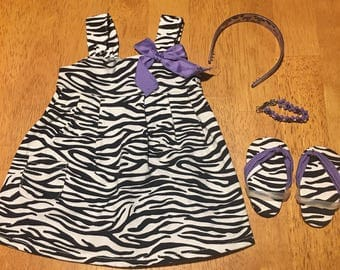 Retired American Girl Truly Me zebra outfit