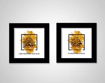 INSTANT DOWNLOAD Islamic Calligraphy, printable Alhamdoulleah in gold, Astaghfor Allah, islamic modern decor, Arabic wall art.