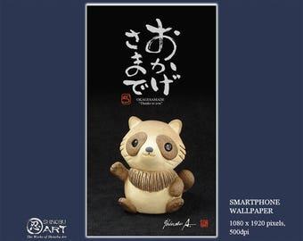 "Smartphone Wallpaper, Ceramic Raccoon Dog ""TANUKI"""