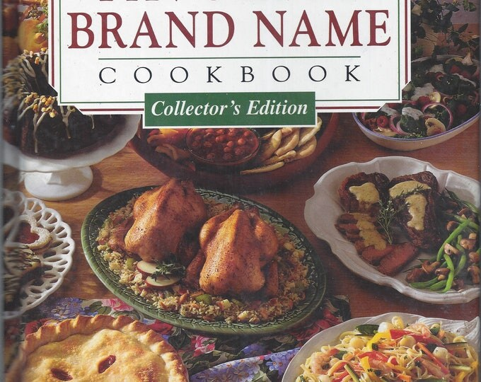 Great American Favorite BRAND NAME COOKBOOK (1993)
