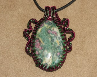 251 Green and magenta spike and ribbon weaved ruby fuchsite