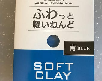 DAISO SOFT CLAY (blue)