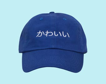 Vaporwave, Dad Hat, Aesthetic Hat, Aesthetic Clothing, Instagram Dad Hat, Cyber Dad Hat, Kawaii Dad Hat, Vaporwave Hat, Hiragana Clothing