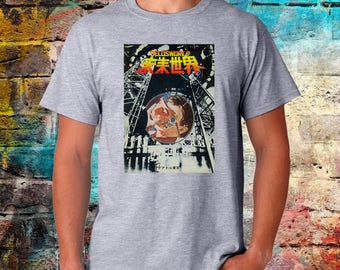 Westworld Tshirt, Sci fi tee, Retro Style T Shirt, Worlds Of The Past, western shirt, Worldwide shipping