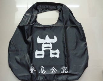 VJ95 : Japanese Large shopping bag ,waterproof ,Calligraphy design