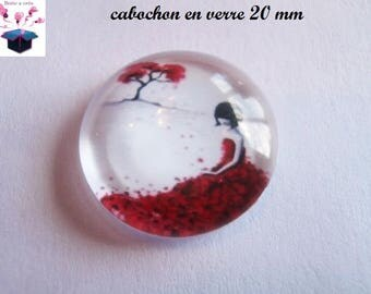 1 20mm domed glass cabochon