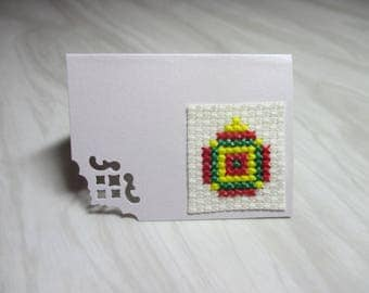 "Mini Card mark up embroidered ""Christmas red, green and yellow ball"""