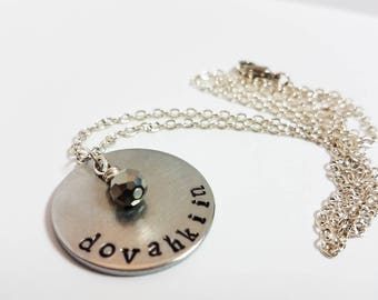 Skyrim Dovahkiin Jewelry Hand Stamped Metal Jewelry Geek Video Game Necklace