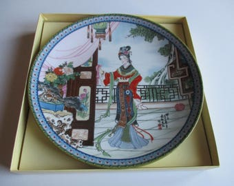 Imperial Jingdezhen Porcelain Plate Beauties of The Red Mansion 1986 #3 Hsi-Feng