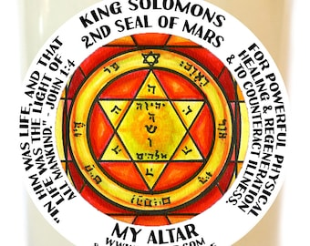 King Solomons Second Seal of Mars for Powerful Physical Healing and Regeneration Scented Soy 8 oz Glass Candle