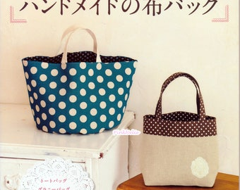 Handmade Fabric Bags n3545 - Japanese Craft Book