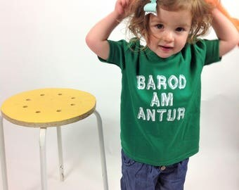 PRE-ORDER Kids Clothes Barod am Antur Green T-shirt Welsh Text Ready for an Adventure White Ink
