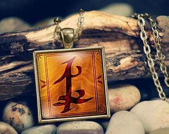 Shadowhunter Friendship/Parabatai Rune: Customizable Pendants, Lanyards, and Key Chains