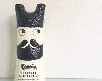 ON SALE Vintage Kahlua Decanter LaGardo Tackett