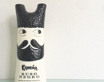 ON SALE Vintage Kahlua Decanter LaGardo Tackett