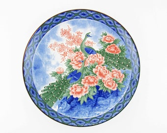 Peacocks and Peonies - Large Ceramic Plate from 'ASAhi' - Detailed Rim With Brown Edge - Peach/Pink Peonies -  Wall Art - For a Plate Stand