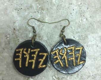 Paleo Hebrew EARRINGS YHWH black gold  Leather earrings Jewish Hebrew Torah Messianic