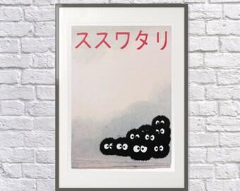 Soot Sprites Poster, Susuwatari, Studio Ghibli, Totoro Soot Sprites, Spirited Away Dust Bunnies, Wandering Soot, Art, Print, Gift, Japanese