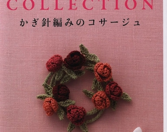 Asahi Original - Select Collection - Japanese Craft Book - Crochet Patterns - Knitting Patterns - PDF - ebook - Instant Download