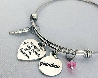 GRANDMA Memorial Bangle, A Piece of My Heart is in Heaven, Loss of Grandmother, Remembrance Bracelet, Memorial Jewelry