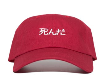 Shinda (dead) Dad Hat