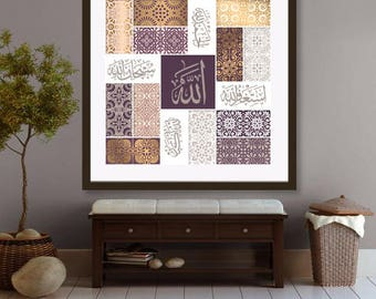 "Tasbeeh, Subhan Allah, Alhamdulilah, Allahu Akbar, Tasbih wall art, islamic wall art, modern islamic decor patterns, square canvas 12""x12"""