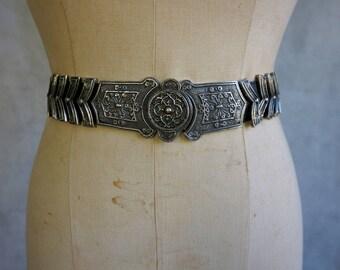 Black Leather and Silver Disk Belt / Vintage Metal Belt
