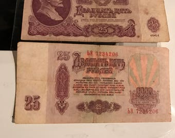 Cold War Soviet Union Currency Rare condition