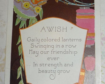 Pretty Japanese Lanterns Art Deco Friendship Greeting